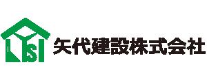 矢代建設株式会社